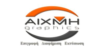 aixmi_logo