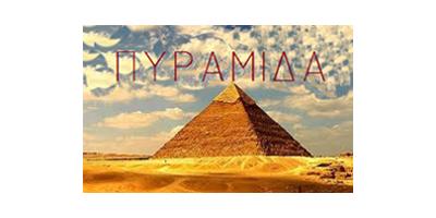 pyramida_logo