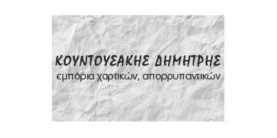 logo_kountpusakis